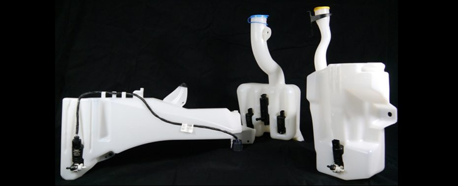 A collection of blow molded fluid reservoirs for automotive applications.